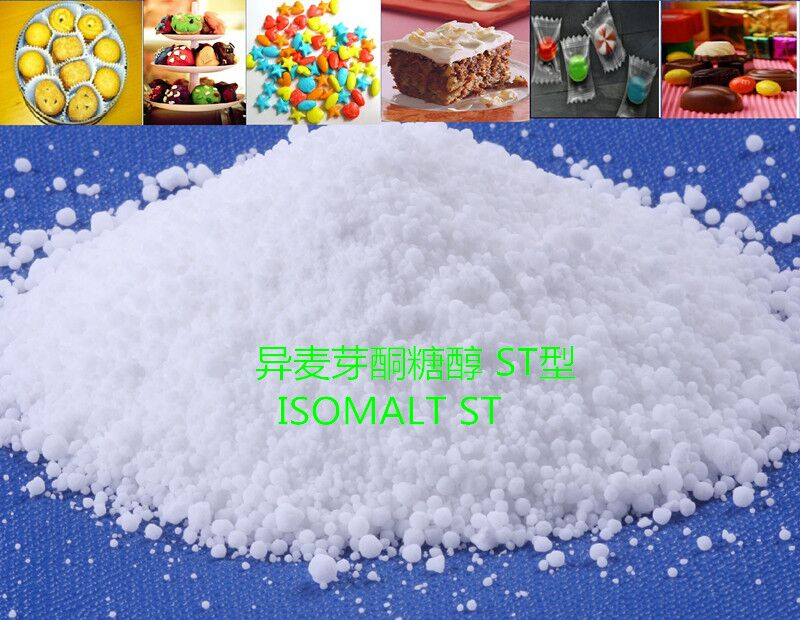 The introduce of the product Isomalt